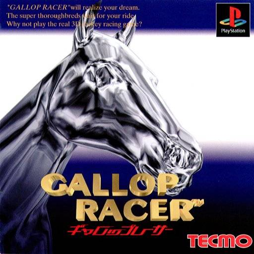 Gallop Racer - PlayStation (Japan)