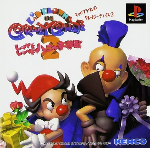 Kid Klown in Crazy Chase 2: Love Love Hani Soudatsusen - PlayStation (Japan)