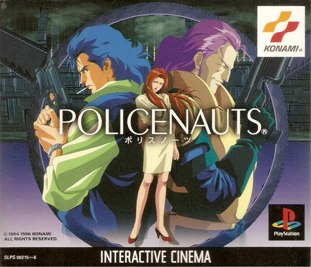 Policenauts - PlayStation (Japan)