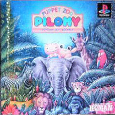 Puppet Zoo Pilomy - PlayStation (Japan)