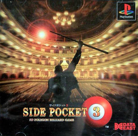 Side Pocket 3 - PlayStation (Japan)