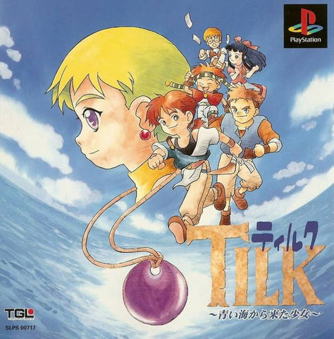 Tilk: Aoi Umi kara Kita Shoujo - PlayStation (Japan)