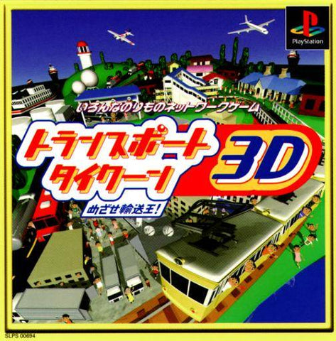 Transport Tycoon 3D - PlayStation (Japan)