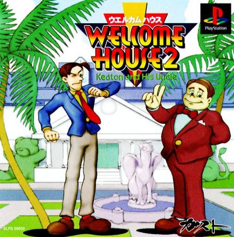 Welcome House 2: Keaton and his Uncle - PlayStation (Japan)