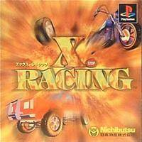 X.RACING - PlayStation (Japan)