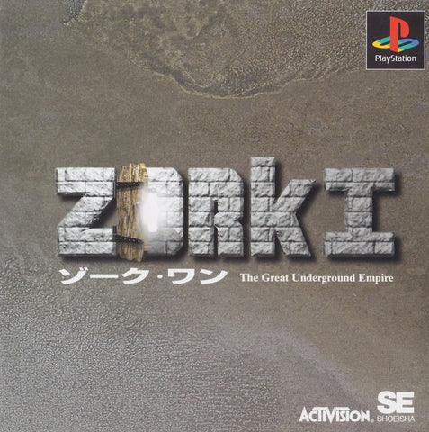 Zork I: The Great Underground Empire - PlayStation (Japan)