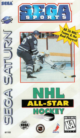 NHL All-Star Hockey - SEGA Saturn [NEW]