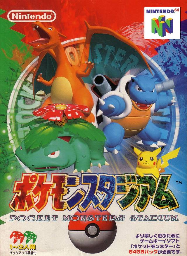 Pocket Monsters Stadium - Nintendo 64 (Japan) [USED]