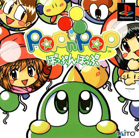 Pop 'n' Pop - PlayStation (Japan)