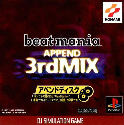 BeatMania Append 3rd Mix - PlayStation (Japan)