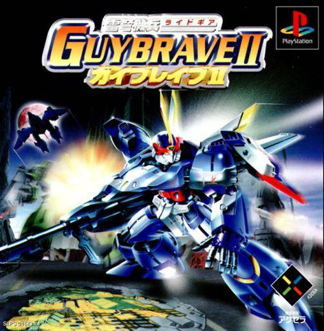 Ridegear Guybrave II - PlayStation (Japan)