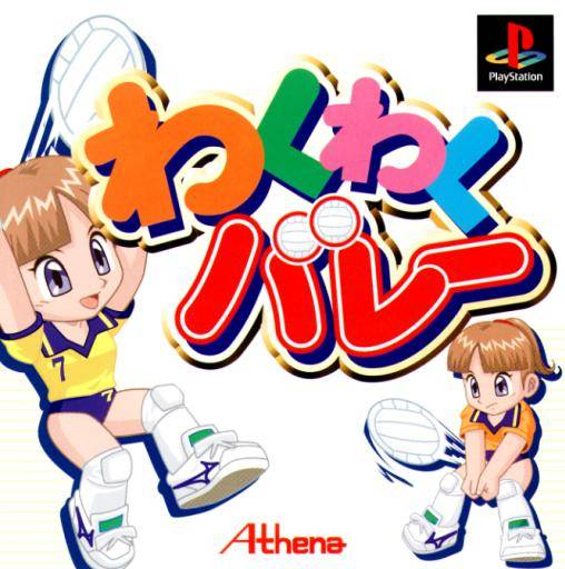 Waku Waku Volley - PlayStation (Japan)
