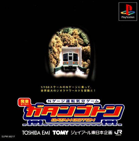 N-Gauge Unten Kibun Game: Gatan Goton - PlayStation (Japan)