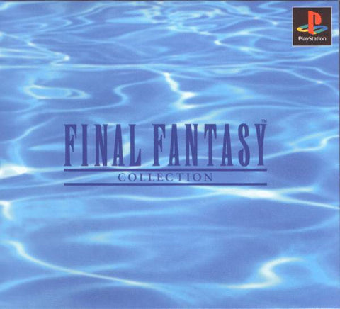 Final Fantasy Collection - PlayStation (Japan)