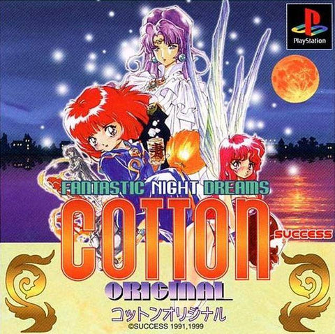 Cotton Original - PlayStation (Japan)