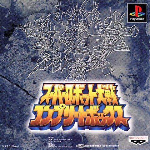 Super Robot Taisen Complete Box - PlayStation (Japan)