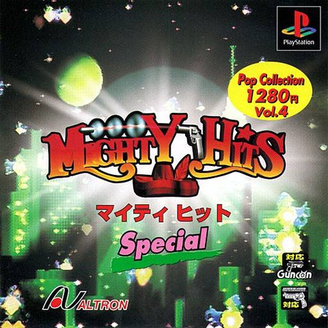 Mighty Hits Special (Pop Collection 1280 Vol. 4) - PlayStation (Japan)