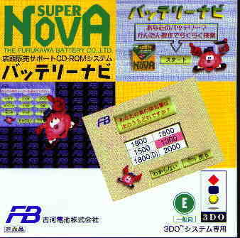 Battery Navi - 3DO (Japan)