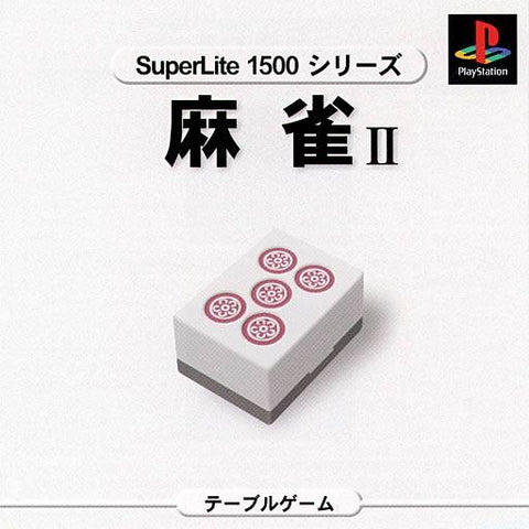 Mahjong II (SuperLite 1500 Series) - PlayStation (Japan)