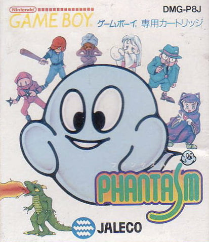Avenging Spirit - Game Boy (ACT, 1992, JP )
