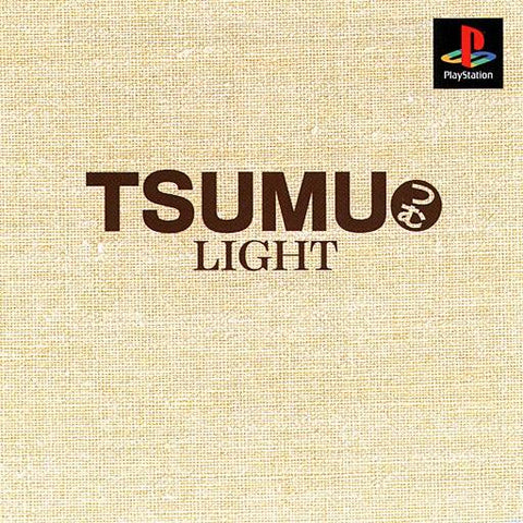 Tsumu Light - PlayStation (Japan)