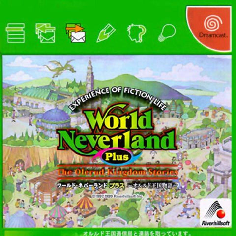 World Neverland Plus: Orurudo Oukoku Monogatari - SEGA Dreamcast Pre-Owned Box Cover