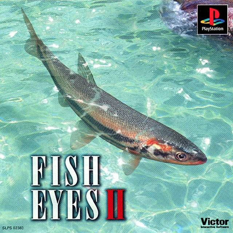 Fish Eyes II - PlayStation (Japan)