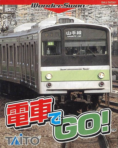 Densha de Go! - WonderSwan (Japan)