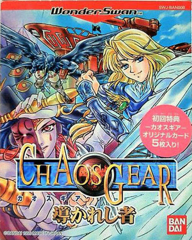 Chaos Gear: Michibi Kareshi Mono - WonderSwan (Japan)