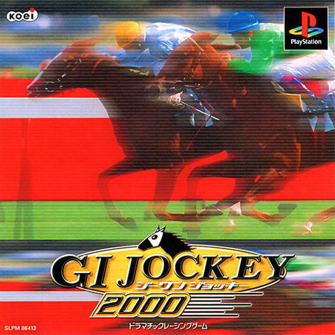 G1 Jockey 2000 - PlayStation (Japan)