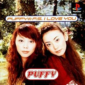 Puffy: Puffy no P.S. I Love You - PlayStation (Japan)