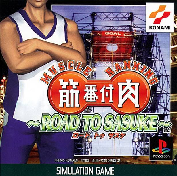 Kinniku Banzuke: Road to Sasuke - PlayStation (Japan)