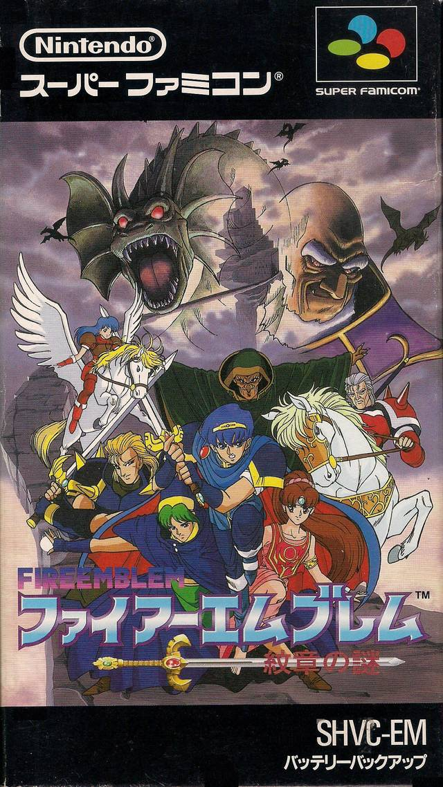 Fire Emblem: Monshou no Nazo - Super Famicom (Japan) [USED]