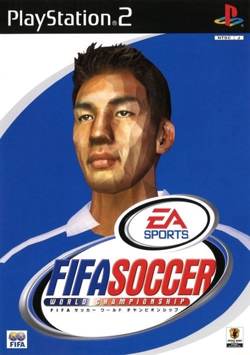 FIFA Soccer World Championship - PlayStation 2 (Japan)