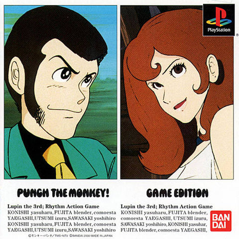 Punch the Monkey! Game Edition - PlayStation (Japan)
