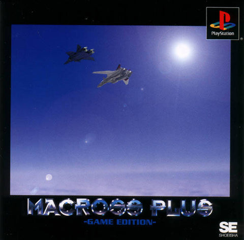 Macross Plus Game Edition - PlayStation (Japan)