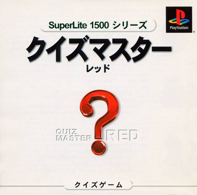 Quiz Master Red (SuperLite 1500 Series) - PlayStation (Japan)