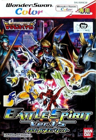 Battle Spirit: Digimon Tamers Ver 1.5 - WonderSwan Color (Japan)