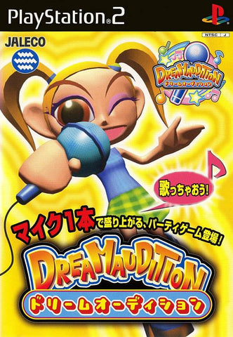 Dream Audition - PlayStation 2 (Japan)