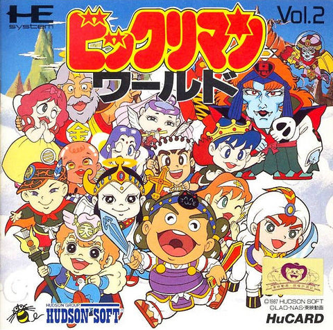 Bikkuriman World - TurboGrafx-16 (Japan)
