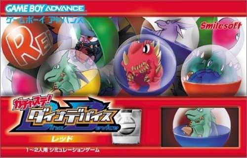 Gachasute! Dino Device Red - Game Boy Advance (Action, 2002, JP )