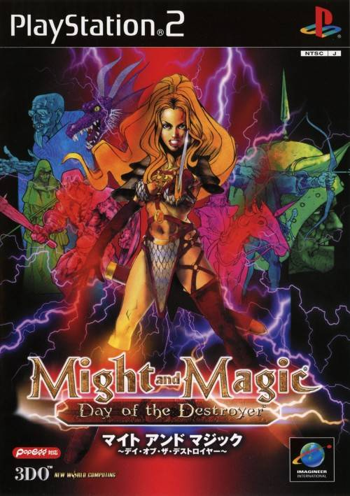 Might and Magic: Day of the Destroyer - PlayStation 2 (Japan)