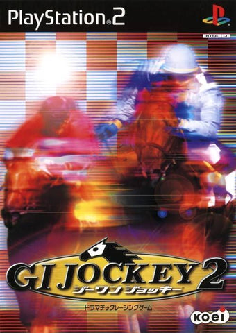 G1 Jockey 2 - PlayStation 2 (Japan)