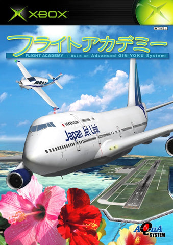 Flight Academy - Xbox (Japan)