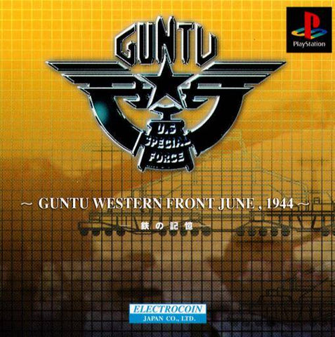Guntu: Western Front June, 1944 - PlayStation (Japan)