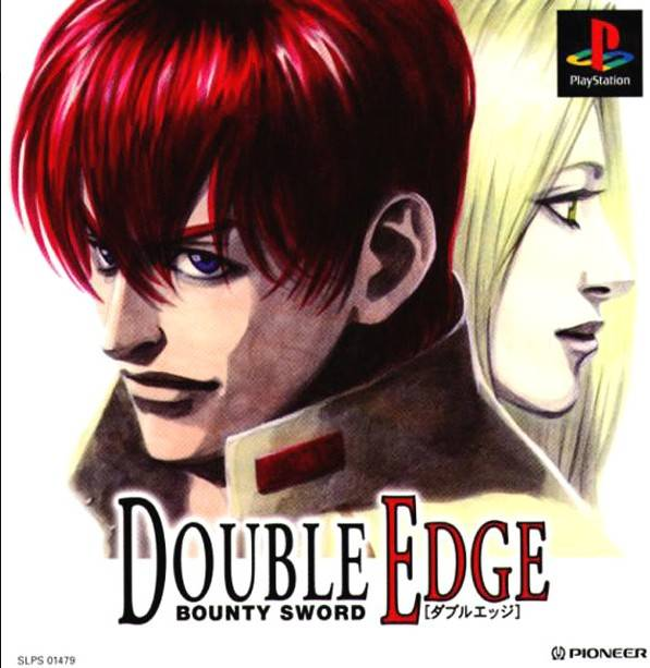 Bounty Sword: Double Edge - PlayStation (Japan)