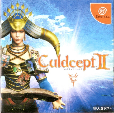 Culdcept II - SEGA Dreamcast (TAB, 2001) [USED]