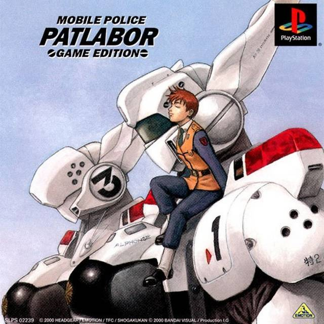 Kidou Keisatsu Patlabor: Game Edition - PlayStation (Japan)