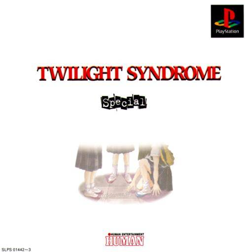 Twilight Syndrome Special - PlayStation (Japan)