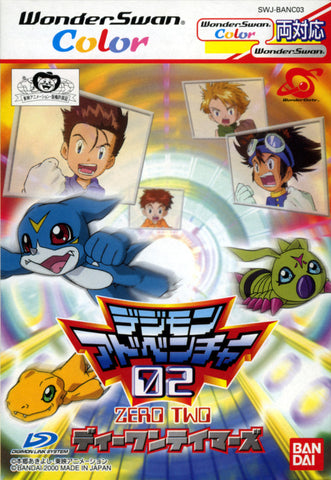 Digimon Adventure 02: D1 Tamers - WonderSwan Color (Japan)
